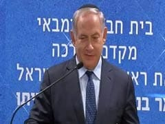"""""""Know 1983 World Cup? That Is Competition"""", Says Benjamin Netanyahu"""