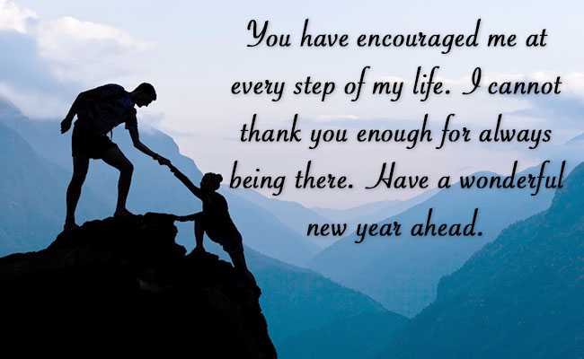 New Year Wishes Quotes Happy New Year 2019: Thoughtful New Year Wishes For Your Loved Ones New Year Wishes Quotes