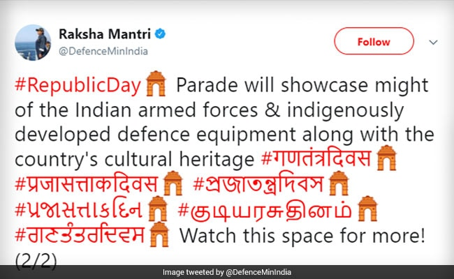 nirmala sitharaman tweet india gate emoji 650