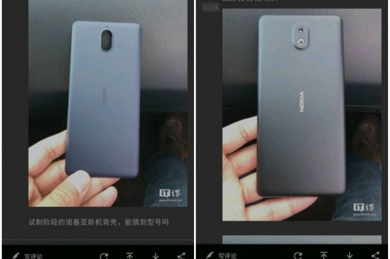 Nokia 1 May Have Been Spotted in Newly Leaked Photos