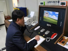 Person To Person: North And South Korea Get Neighbourly With Direct Hot Line