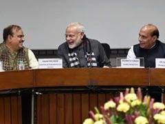 सर्वदलीय बैठक में पीएम मोदी ने बजट सत्र के कामयाब होने की जताई उम्मीद, विपक्ष से की यह अपील