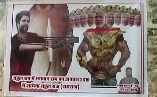 राहुल गांधी के अमेठी दौरे से पहले 'पोस्टर वार' शुरू, कहा- 2019 में आएगा राहुल राज यानी राम राज