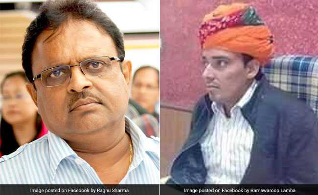 BJP, Congress Candidates File Nominations For Ajmer Lok Sabha By-Election