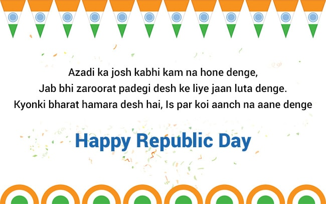 republic day 2018