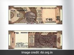 ऐसा होगा 10 रुपये का नया नोट, आरबीआई जल्द करेगा जारी, 10 खास बातें