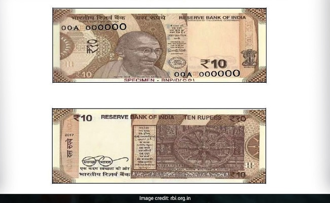 New Rs 10 Currency Notes Introduced, In Chocolate Brown Colour