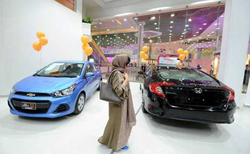 Saudi Women-Only Showroom Opens In Jeddah