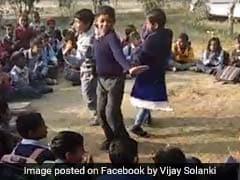 अरे ये कैसा स्कूल! जहां डांस करते हुए बच्चे सुना रहे हैं दो का पहाड़ा, वीडियो वायरल
