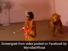 VIDEO: स्कूल के ड्रामे में राम बना था बच्चा, शेर आया तो देखिए क्या हुई हालत