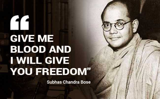 Subhas Chandra Bose Birth Anniversary: 10 Quotes From Indian