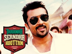 தானா சேர்ந்த கூட்டம் திரைப்பட விமர்சனம் - Thaanaa Serndha Koottam Movie Review