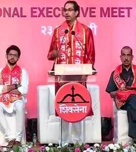 एनडीए से अलग होगी शिवसेना, 2019 में अकेले दम पर लड़ेगी लोकसभा चुनाव