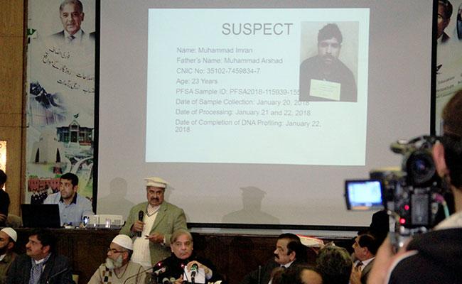 zainab ansari killer reuters