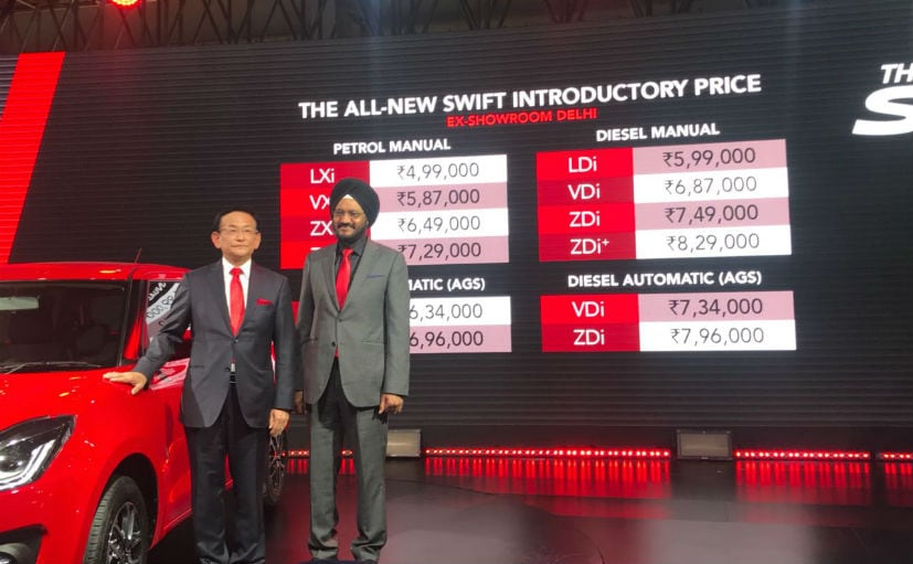 2018 maruti suzuki swift launch