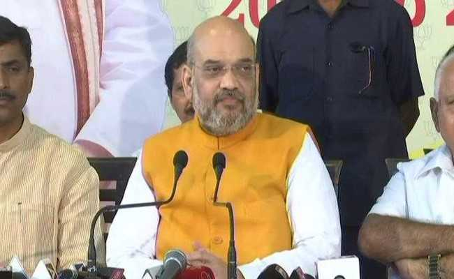 BJP Is Analysing UP By-Poll Results At Booth Level: Amit Shah