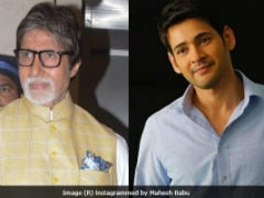 U-19 World Cup: 'You've Won Our Hearts,' Tweet Amitabh Bachchan, Mahesh Babu And Other Celebs