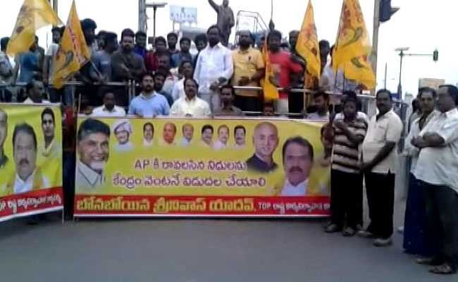 Andhra Pradesh Bandh: Left Calls For Andhra Pradesh Shutdown, Other Parties Support