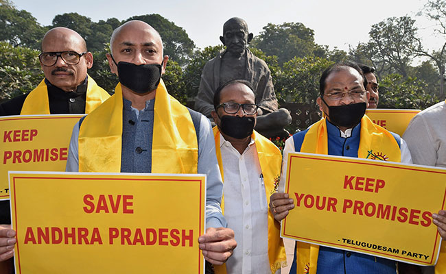 Amid Political Row, Centre Releases Rs 1,269 Crore For Andhra Pradesh