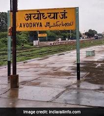 Ayodhya Verdict: अयोध्या में राम मंदिर निर्माण के लिए शिया वक्फ बोर्ड के चेयरमैन देंगे इतना धन...