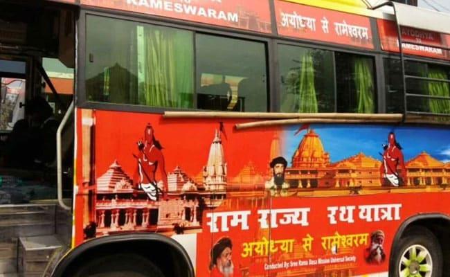 अयोध्या से आज शुरू होगी 'राम राज्य रथयात्रा', दो माह में छह राज्यों से गुजरेगी