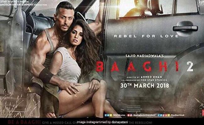 Baaghi 2 Trailer: Tiger Shroff का जबरदस्त एक्शन, दिशा पाटनी सहित दिखेंगे कई बड़े स्टार्स