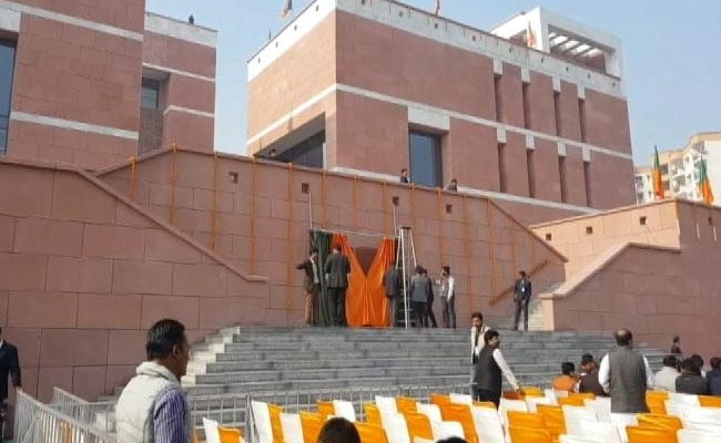 Image result for bjp headquarter
