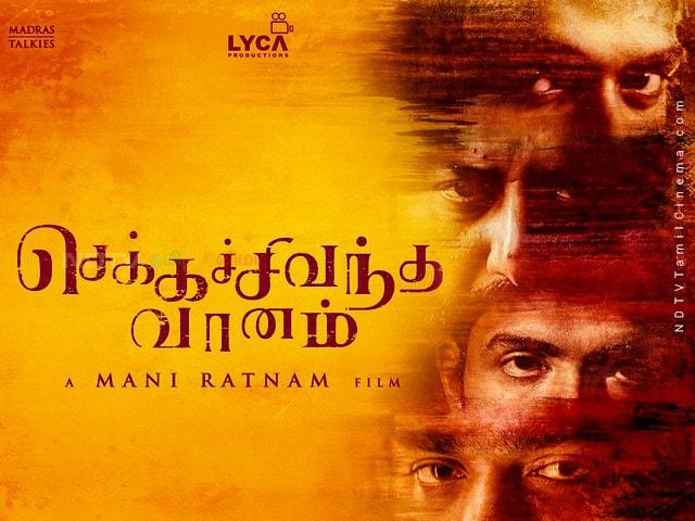 Mani Ratnam Next Film