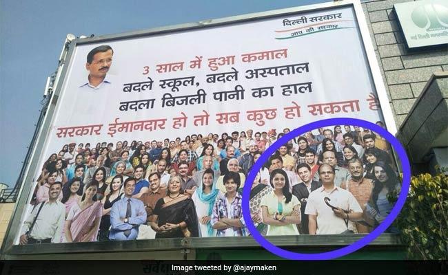 cm kejriwal advertisement