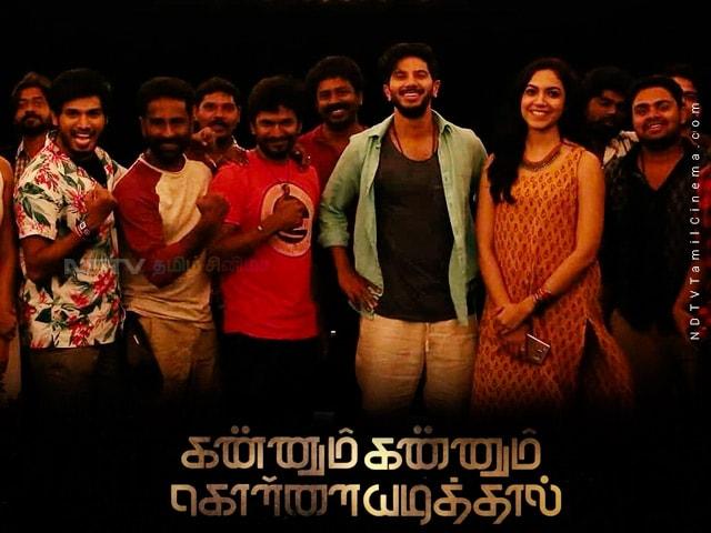 Kannum Kannum Kollaiyadithaal First Look Poster
