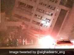 6.4 की तीव्रता वाले भूकंप के झटके से हिला ताइवान, दो की मौत, कई इमारतें गिरी