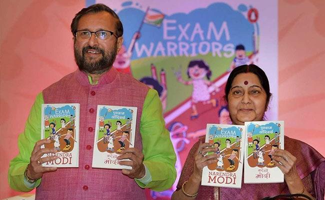 Image result for प्रधान मंत्री नरेंद्र मोदी ने छात्रों के लिए 'एग्जाम वारियर्स' नामक पुस्तक लिखी