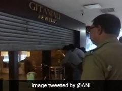 Enforcement Directorate Raids At Gitanjali Store in West Bengal's Durgapur