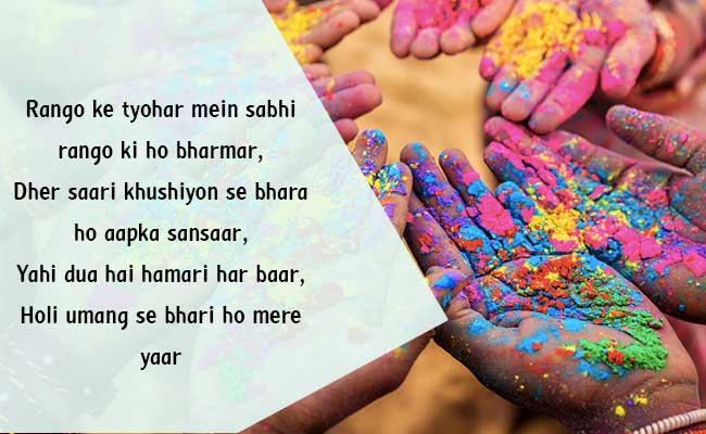 happy holi 2018 image
