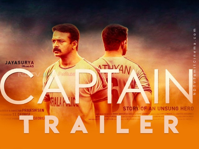 Captain Movie Trailer