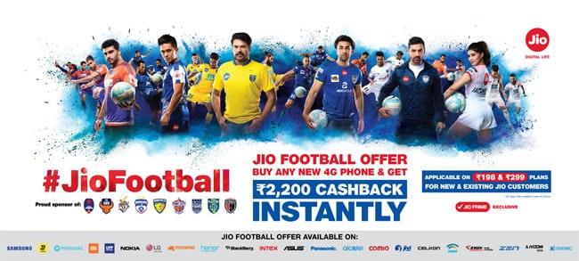 jios football offer