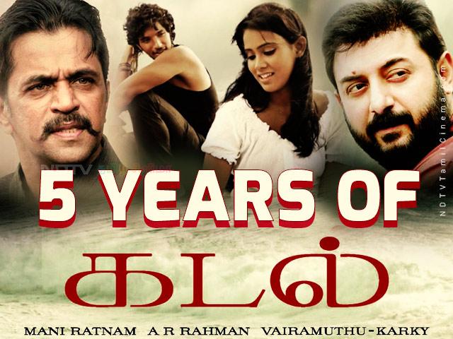 Kadal Movie