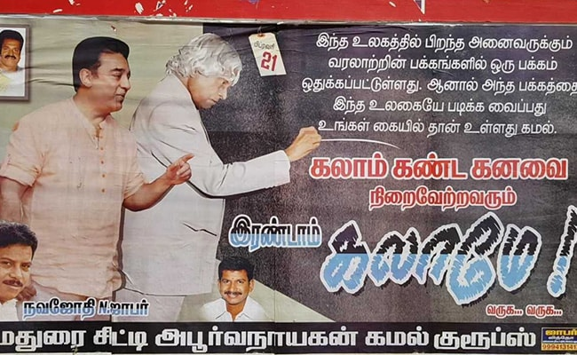 kamal haasan poster