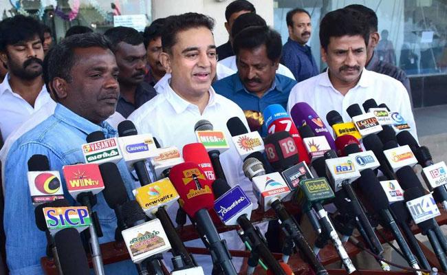 कमल हासन आज करेंगे अपनी राजनीतिक पार्टी का ऐलान, अरविंद केजरीवाल भी होंगे समारोह में शामिल