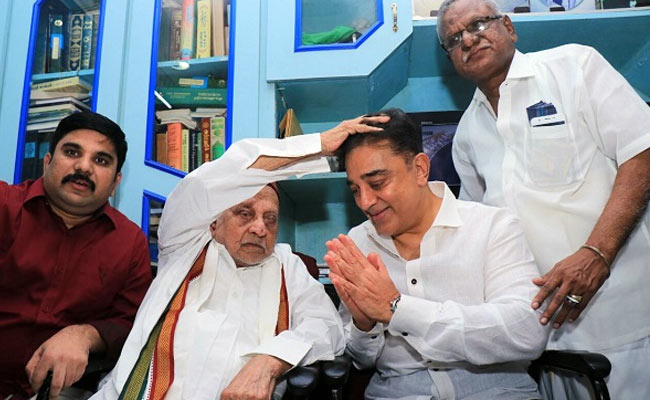 kamal haasan with abdul kalam brother