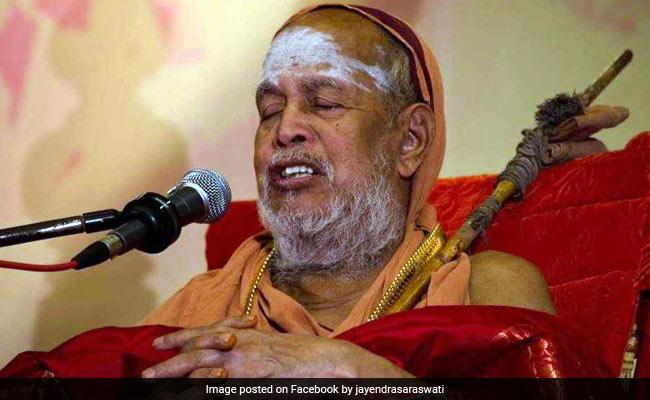 कांची शंकराचार्य जयेंद्र सरस्वती का 82 वर्ष की आयु में निधन