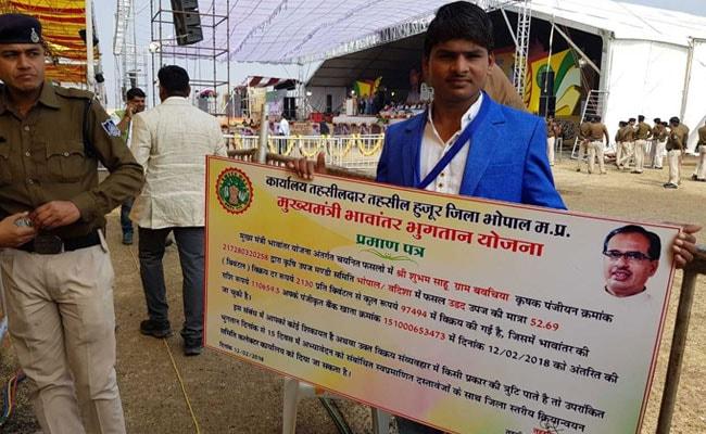 चुनावी साल में मध्यप्रदेश के सीएम शिवराज सिंह चौहान ने फिर लगाई घोषणाओं की झड़ी