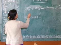 Recruitment For Over 10000 Teacher Posts Notified By Assam Government