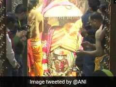 Maha Shivratri 2018: तस्वीरों में देखिए देश में कैसे मनाई जा रही है महाशिवरात्रि
