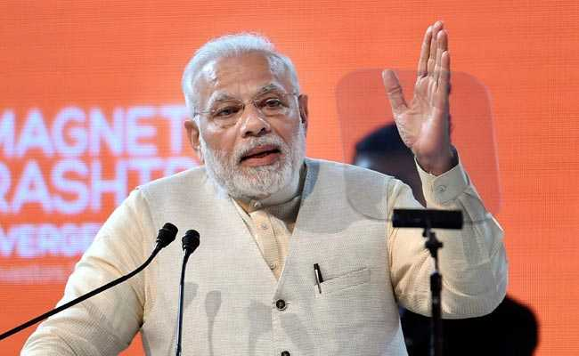 Maharashtra Will Become First Trillion Dollar Economy In India: PM Modi