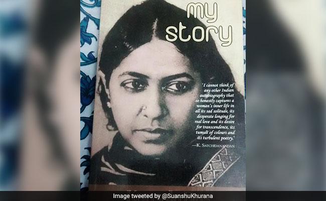 Google Doodle Kamala Das: बोल्ड शब्दों में पन्नों पर उतारी अपने और पति के संबंधों की कहानी, ऐसी थी उनकी 'My Story'