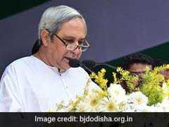 विशेष राज्य का दर्जा देने की मांग जारी रखेगा ओडिशा : सीएम नवीन पटनायक