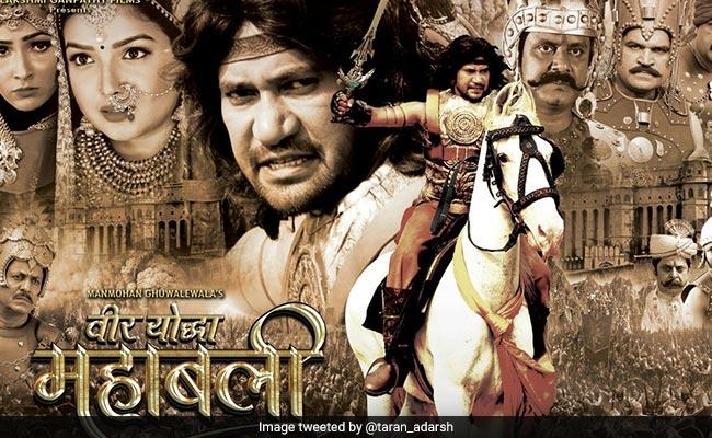 बाहुबली को टक्कर देने आ गया 'महाबली', 5 भाषाओं में बन रही है फिल्म, धमाकेदार First Look रिलीज