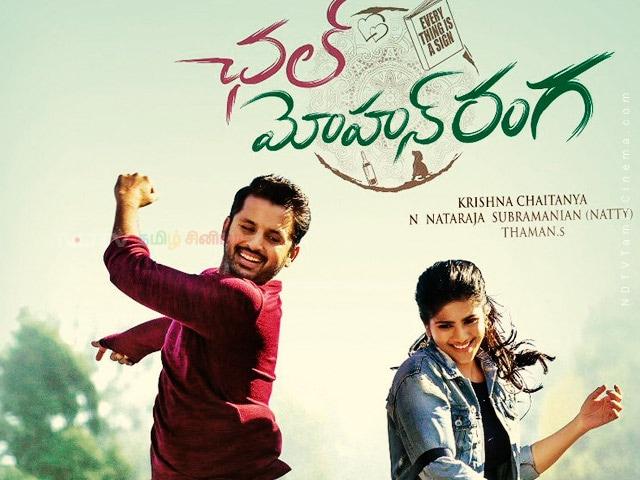 Chal Mohan Ranga Movie Teaser