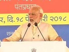 पीएम मोदी ने नवी मुंबई एयरपोर्ट की आधारशिला रखी, कहा-एविएशन सेक्टर की ताकत देश के टूरिज्म को बल देगी